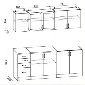 Кухонный гарнитур Татьяна 2000