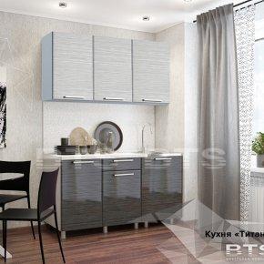 Кухонный гарнитур 1500 Титан