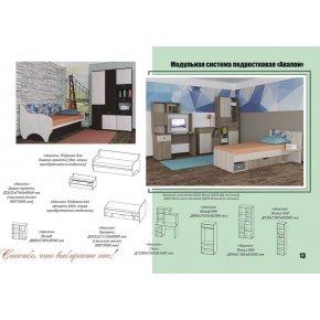 Кровать Авалон с мягким изголовьем ясень