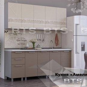 Кухонный гарнитур 2000 Амели