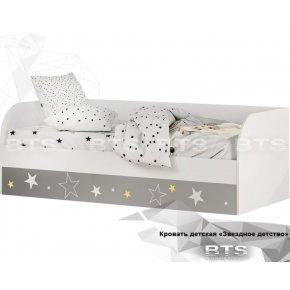 Кровать детская с подъёмным механизмом Звездное детство