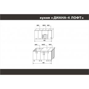 Кухонный гарнитур 1800 Диана-4 Лофт