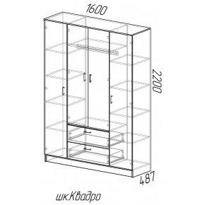 Шкаф 1600 с ящиками с зеркалом Квадро