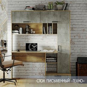Стол письменный Техно